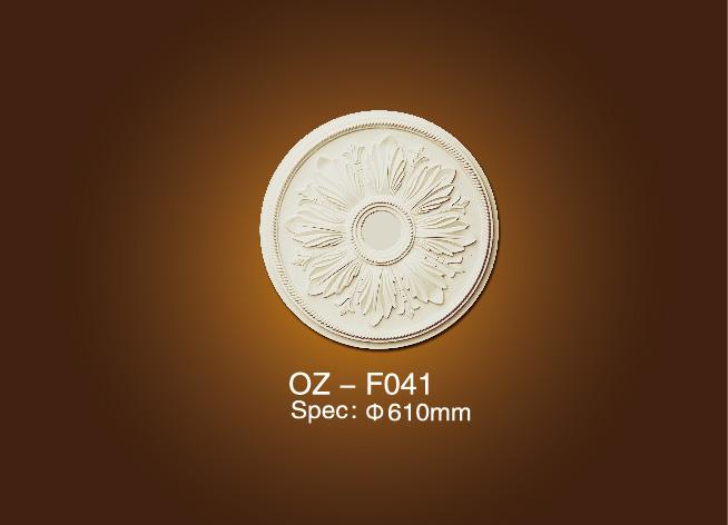 Factory Outlets Gypsum Plaster Carving Cornice Moulding - Medallion OZ-F041 – Ouzhi