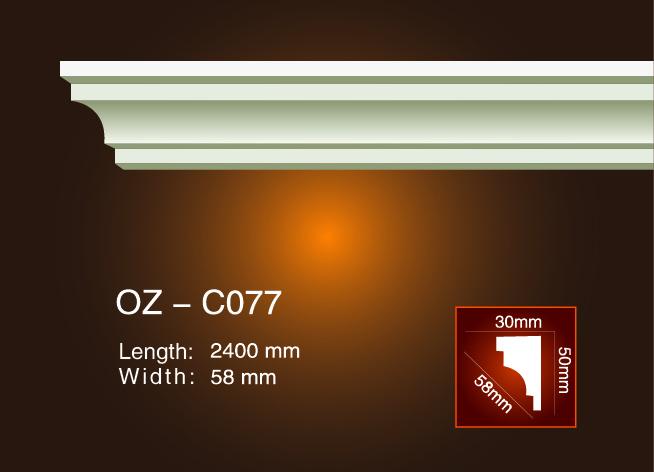 Chinese Professional Modern Ps Frame Moulding - Plain Angle Line OZ-C077 – Ouzhi