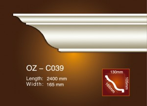 Good quality Hotel Decoration Material - Plain Angle Line OZ-C039 – Ouzhi