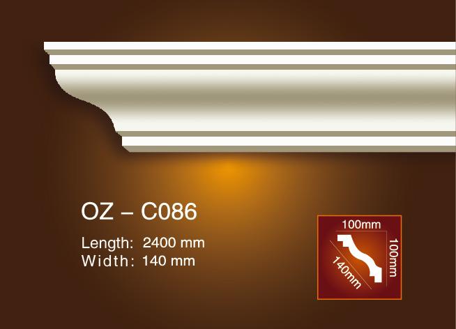 PriceList for Foam Glass Wall Tiles Designs Price - Plain Angle Line OZ-C086 – Ouzhi
