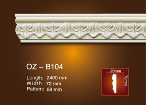 Factory Outlets Outdoor Wall Decoration -