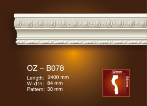 PriceList for Decor Silicone Crown Cake Mold -