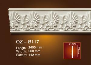 Сийлсэн хавтгай мөр OZ-B117