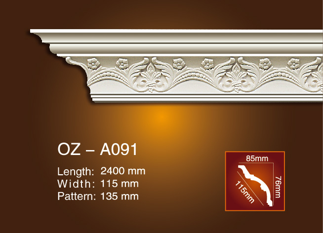 Carving Cornice Moulding OZ-A091 Featured Image