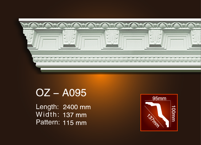 Carving Cornice Moulding OZ-A095 Featured Image