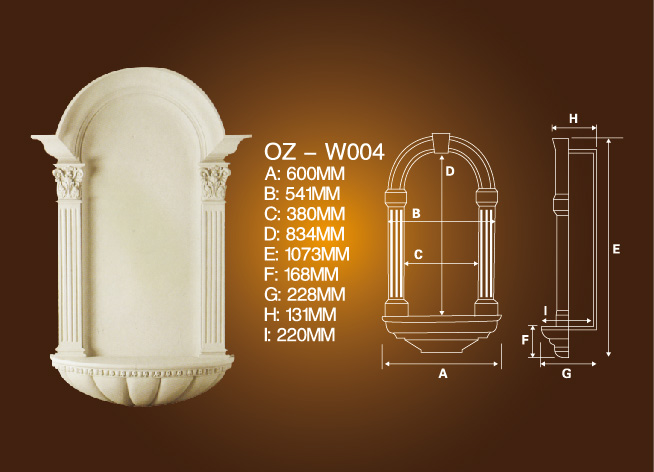Renewable Design for Decorative Ceiling Medallion -