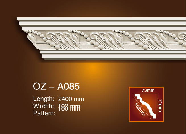 Carving Cornice Moulding OZ-A085 Featured Image