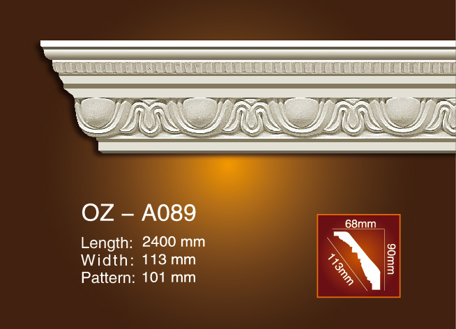 Carving Cornice Moulding OZ-A089 Featured Image