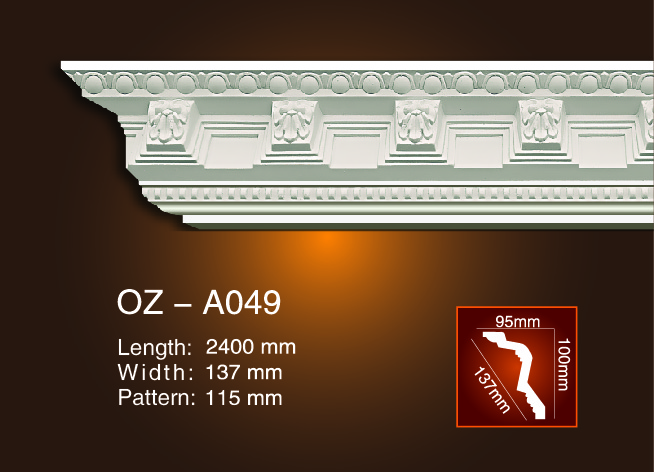 Professional China Modern Ceiling Design - Carving Cornice Moulding OZ-A049 – Ouzhi
